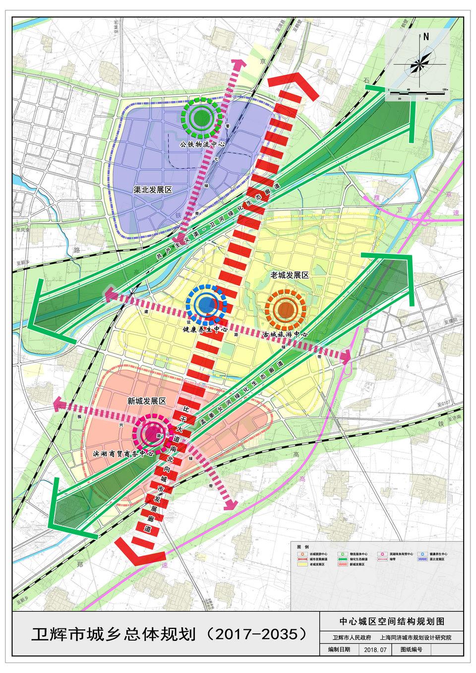 大同市最新城区规划图