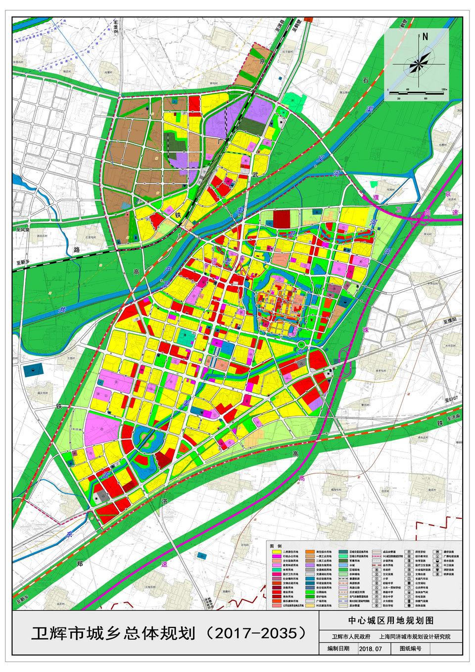 包头市最新城区规划图