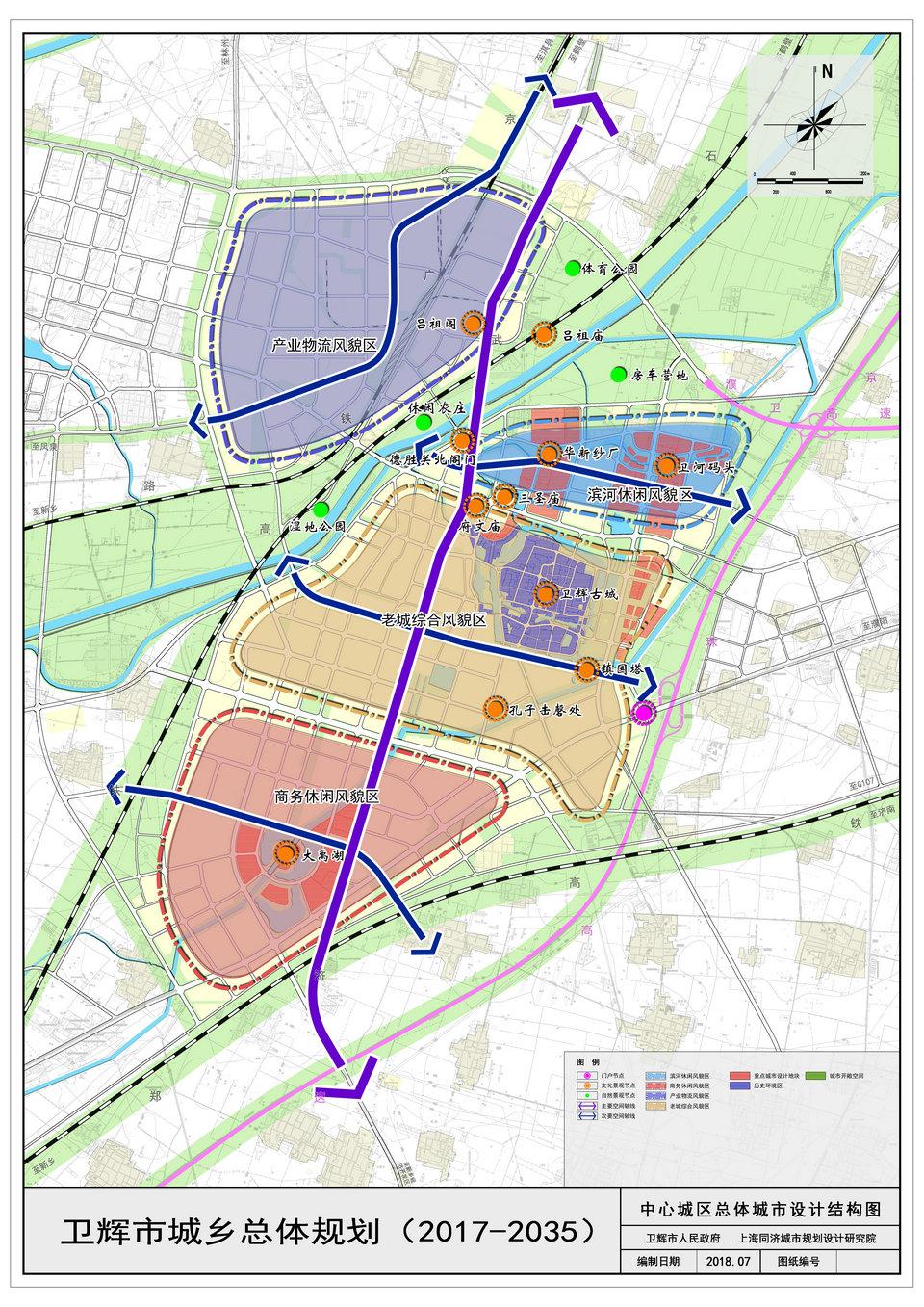 卫辉高铁站规划图